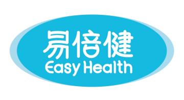 易倍健(Easy Health)